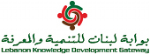Lebanon Knowledge and Development Gateway